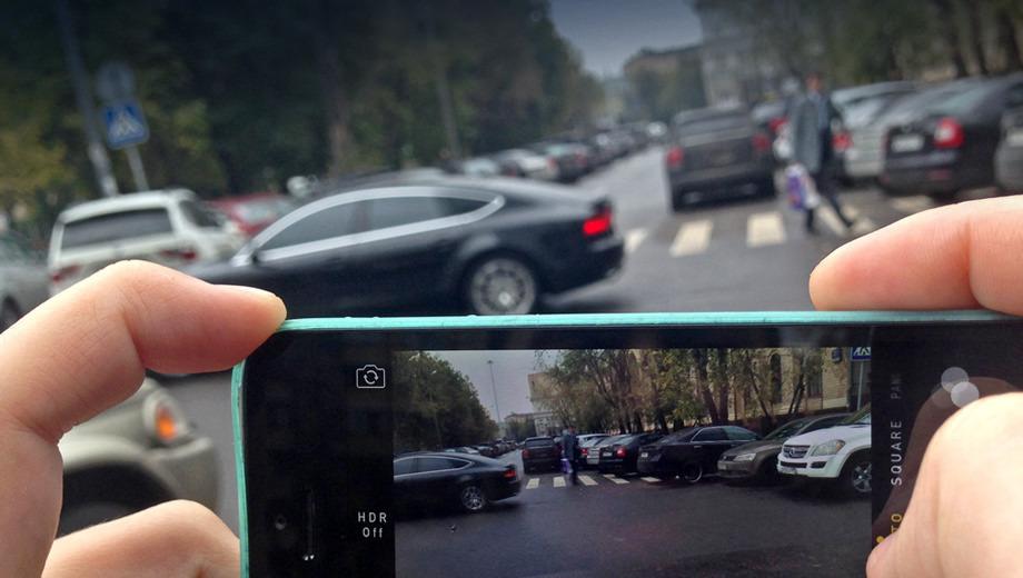 фиксация нарушения пдд на камеру телефона ревностные