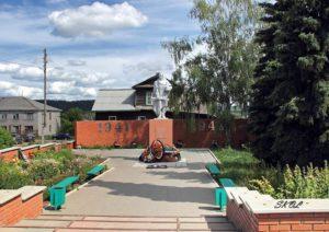 Памятник Уржум