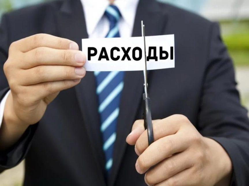Кировская область будет снижать траты и откладывать капитальные расходы