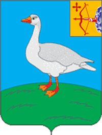 герб уржума