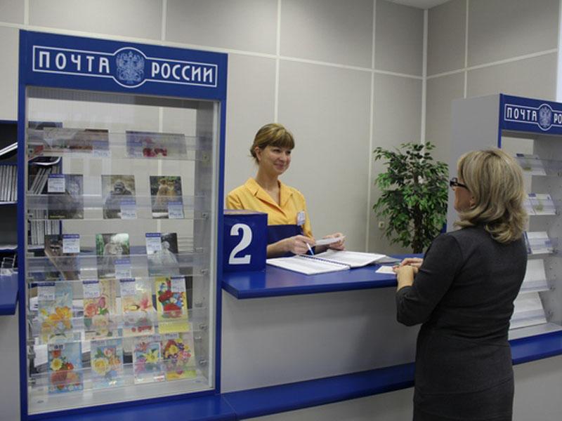 раннем почта россии первый класс с краснодара в москву генеральная