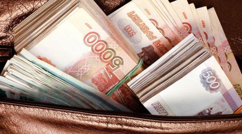 деньги в портфель