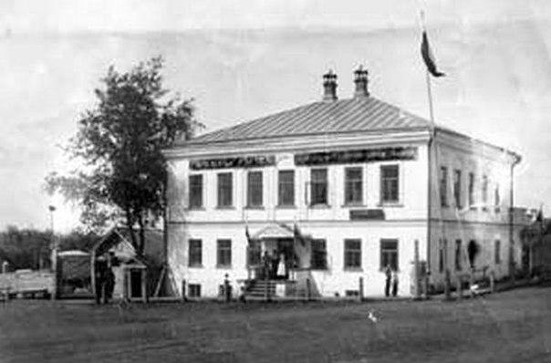 1 августа 1918 на Вятке