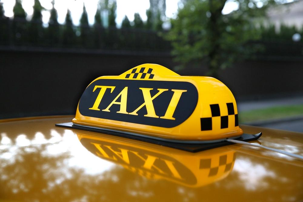 Что чаще всего забывают в наших такси