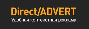 Приглашайте новых партнёров в Directadvert