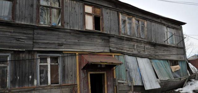 Кировская область получит 66,3 млн руб на переселение граждан из аварийного жилья
