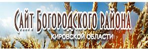 сайт Богородского района