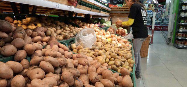 Эксперты Роскачества дали рекомендации по выбору картофеля