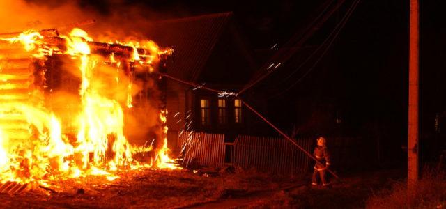 В Пижанском районе в огне погибли четыре человека