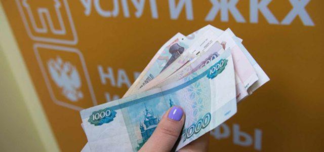 Кировская область на 2-м месте по росту стоимости услуг ЖКХ в Россси