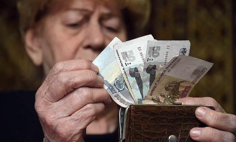 Россияне рассказали о доходе, который они хотели бы иметь на пенсии