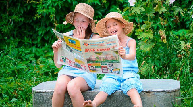 полистать газету все свои онлайн