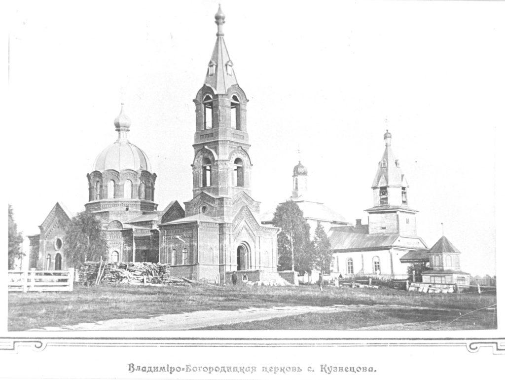 История одного из красивейших храмов на юге Вятского края — в с. Кузнецово Лебяжского р-на