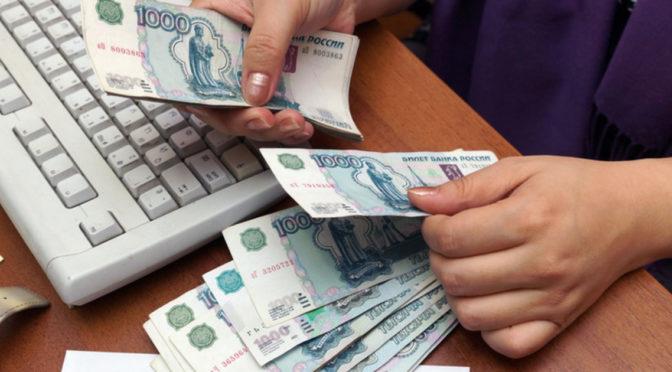 Кировстат: у кого самые большие зарплаты