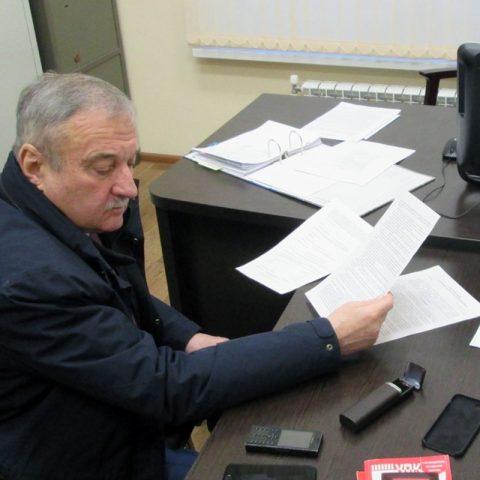 Ряд коррупционных преступлений бывшего главы г.Кирова В.Быкова