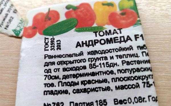О низкорослом и урожайном томате, который стоит внимания