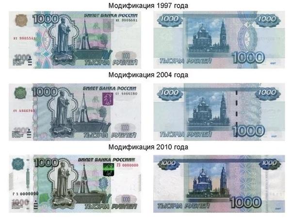 Объявили о выпуске банкнот нового дизайна