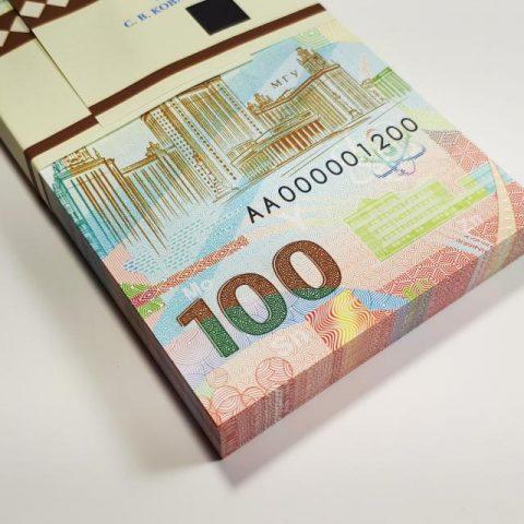 Скоро появятся новые 100 - рублевые купюры
