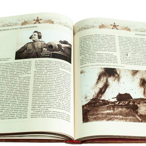 Важнейшие книги о Великой Отечественной войне