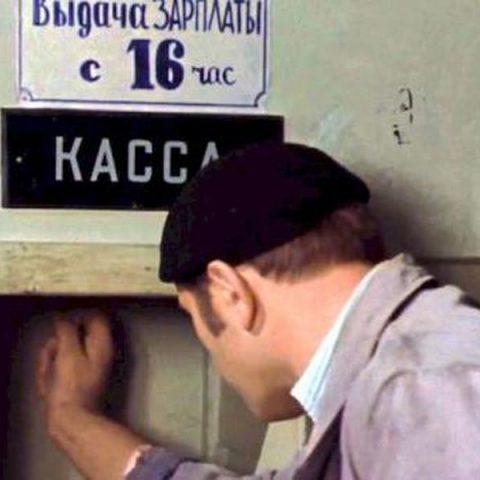 Какая зарплата была у жителей СССР в пересчете на современные деньги