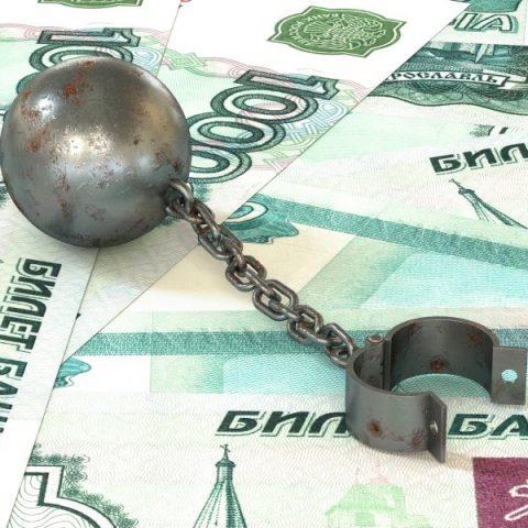 Когда по долгам уже можно не платить