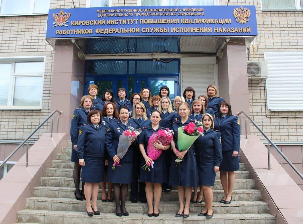 Единственному ведомственному образовательному учреждению Кировской области исполняется 100 лет!