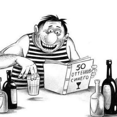 Названа ещё одна причина склонности к алкоголизму