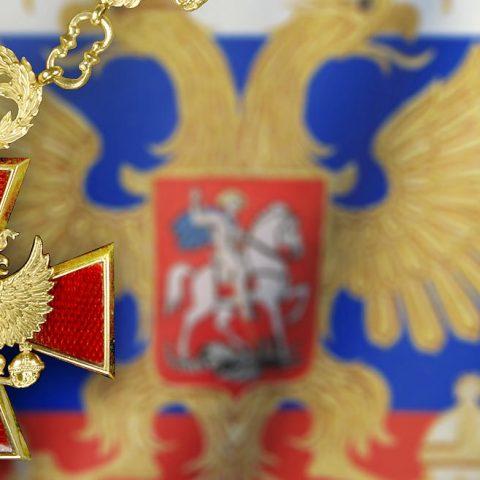 символы президентской власти