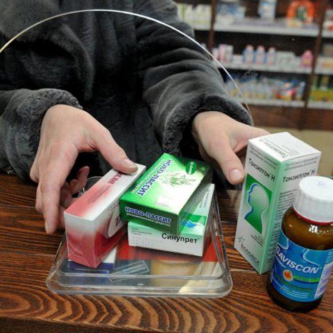 Как вернуть деньги за лекарства